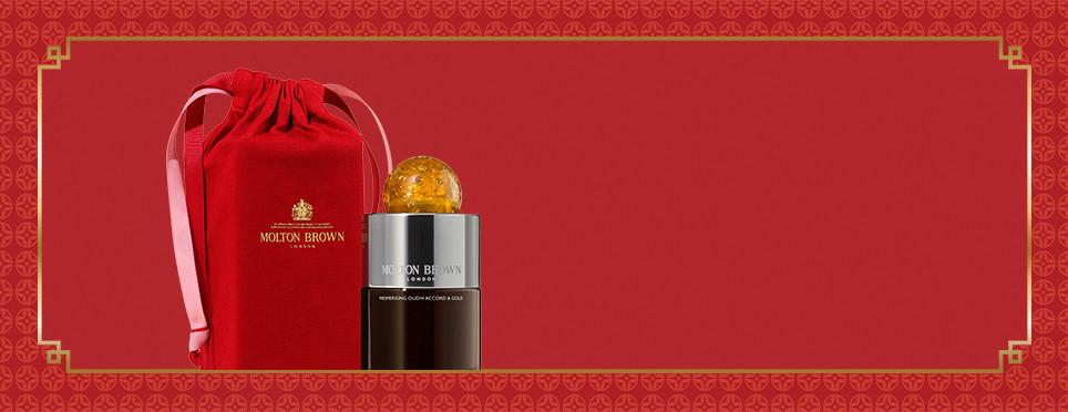Chineese New Year Gifts